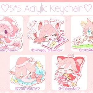 ♡Acrylic Keychain♡