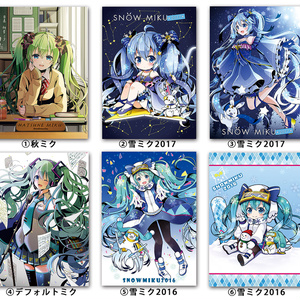 VOCALOIDクリアファイル