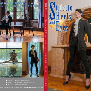 【Stiletto Heels and Eyes.】