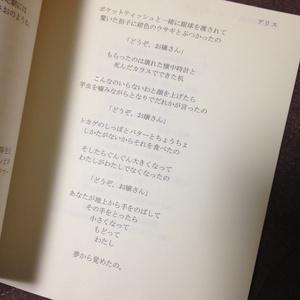 詩集「活字は死んだ」
