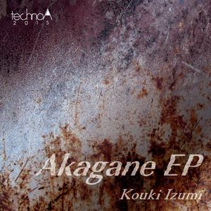 Akagane EP