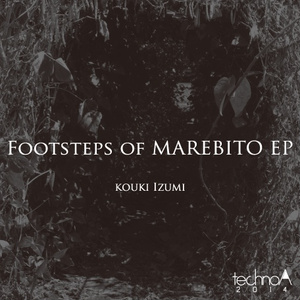 Footsteps of MAREBITO EP
