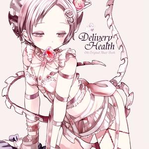 オリジナルイラスト本#6「Delivery Health」