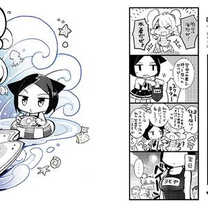 キナコとヨモギのまとめ本 【DL販売】