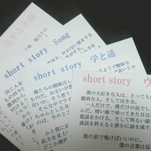 兎恋ポストカードセット