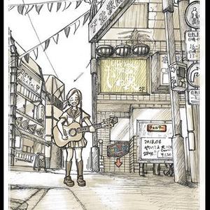 ポストカード『ここは、音楽の街』(下北沢・東京)