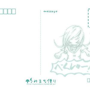 ポストカード『SAYONARA BABY BLUE』(江ノ島)