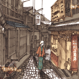 ポストカード『気になる。』(神戸・有馬温泉)