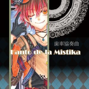 歯車協奏曲-Kanto de la Mistika-