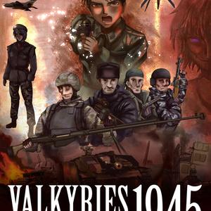 学園大戦ヴァルキリーズ新小説版 A NEW BATTLE FIELD 1945 ダウンロード版