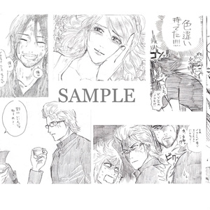 【FF15同人誌】F memories 2 -Final Fantasy XV fanbook-