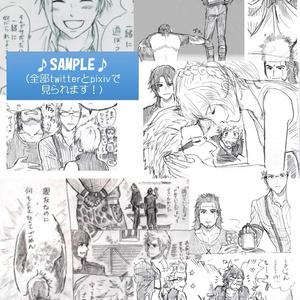【FF15同人誌】F memories -Final Fantasy XV fanbook-