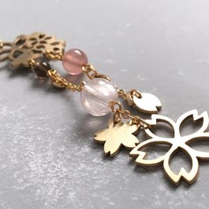 〈桜花〉天然石かんざし