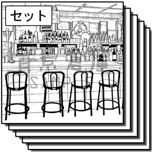 店舗の背景_セット1(バー)
