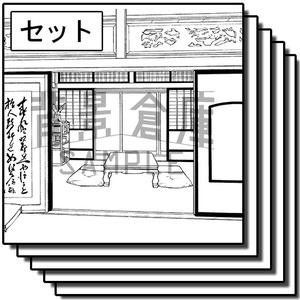 和風の背景_セット18(室内)