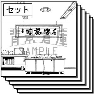 オフィス街の背景_セット6(室内・PC)