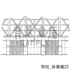 学校の背景_セット18(体育館)