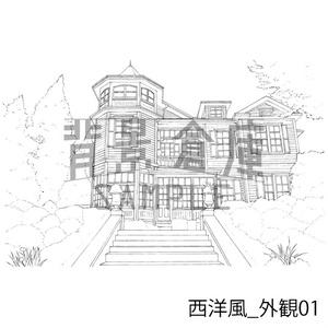 西洋風_セット5(外観 室内 墓地)