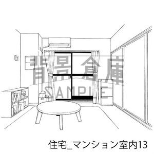 住宅の背景_セット14(マンション室内)