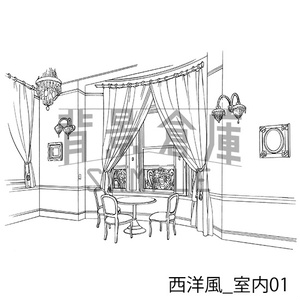 西洋風の背景集vol.1(CD-ROM)