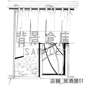 店舗_セット2(居酒屋)