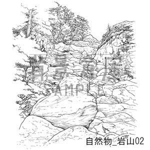 自然物の背景_セット6(岩山)
