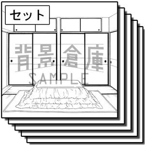 住宅_セット15(コタツ)