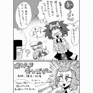 DL販売/【都道府県擬人化】関東時代(カントウジダイ)