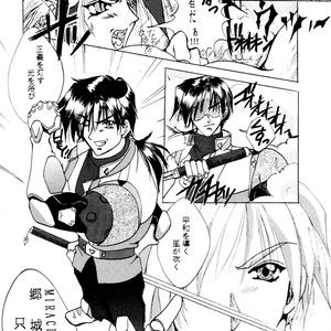【MHBC-101】MIRACLE HUNTERS VOL.1 第壱巻