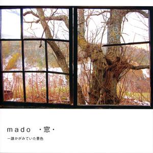 mado・窓・