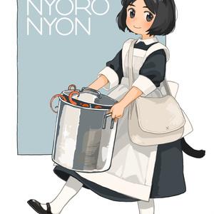 NYON NYORO NYON