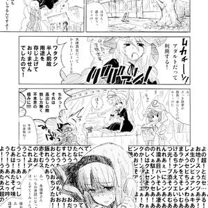 【C83】東方総集