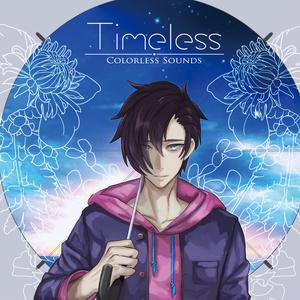 (音源DL)5th Original Album「Timeless」