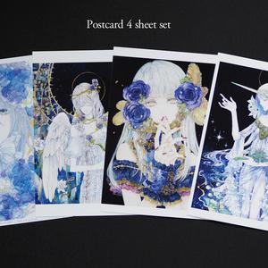 【即納】ポストカード【4枚セット】