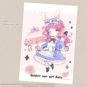【即納】アクリルキーホルダー&イラストカード「うさみみ少年ニコラ」「うさみみっこロージィ」