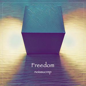 EP Freedom
