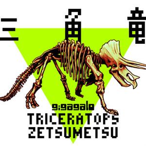 ZETSUMETSU <TRICERATOPS> / トートバッグ
