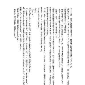 多忙(ダウンロード)