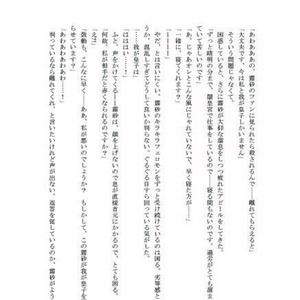 短調色々(ダウンロード)