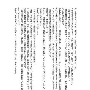 納涼祭(ダウンロード)