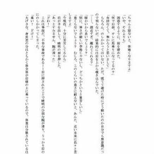 単刀直入(ダウンロード)