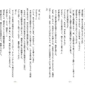 三条のお風呂屋さん(ダウンロード)