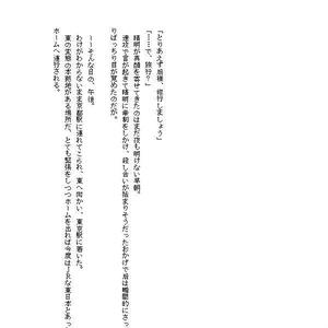 LuckyPARSONS(ダウンロード)