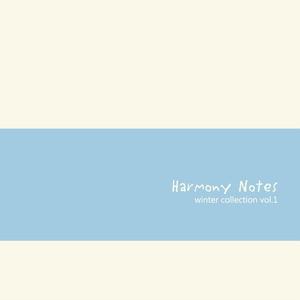 winter collection vol.1 (楽譜付き)