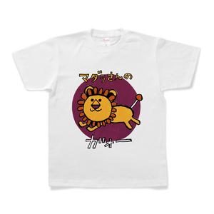 マダラさんのガオーTシャツ