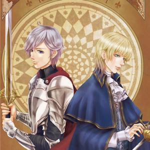 幻想恋愛シリーズvol.1『騎士』