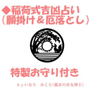 限定生産◆(DVD版・特別願掛け+お守りつき)けもみみさんの都市を作ろう!2016年初見さん大歓迎&熊本義援REMIX