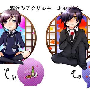 燭台切/薬研アクリルキーホルダー
