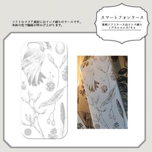 iPhone6/6sソフトケース白