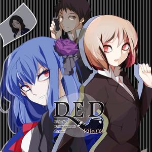 DEDAfter File.02 並列幻想の章